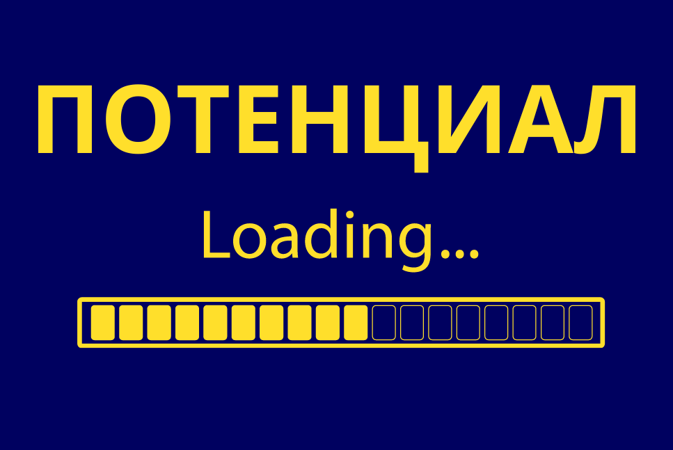 Potential Loading...